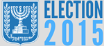 Understanding Israel Segment #1: The 2015 Election: The Role of Political Parties